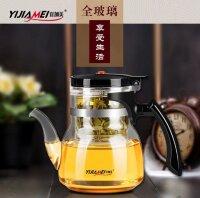 Типот для чая YIJIA MEI C232