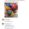 Мяч Primo 4-цвета