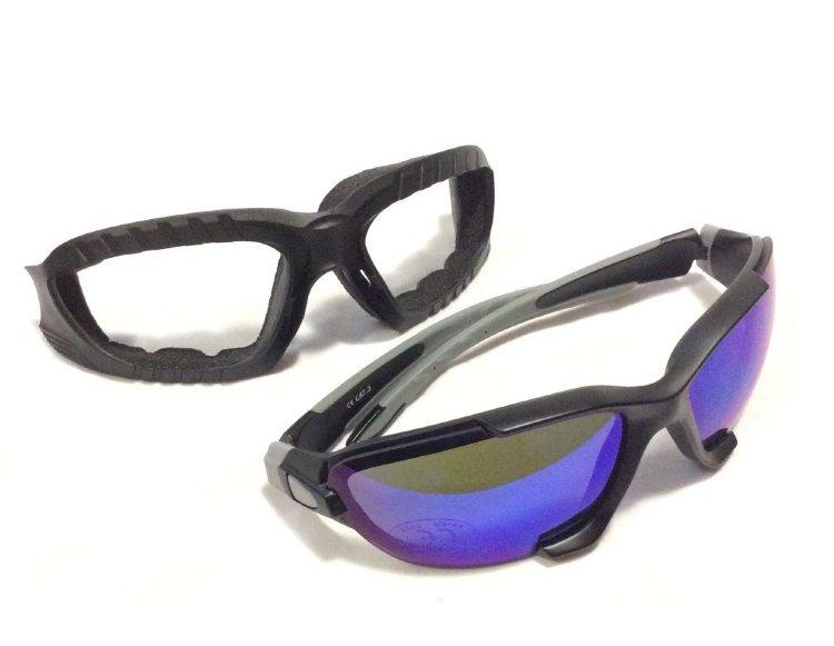 Очки спортивные солнцезащитные Mighty Rayon EX